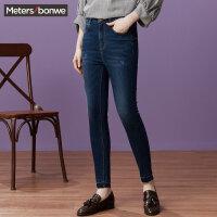 【全场2件2.5折,到手价:49.8】美特斯邦威牛仔裤女时尚百搭裤子韩版个性磨洞长裤秋装新款