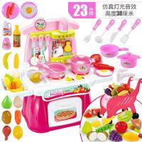 儿童过家家厨房玩具女孩 仿真厨具真煮套装儿童餐具 男孩做饭玩具 时尚小厨台 23件套 粉色 灯光音效【带果蔬切 购