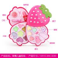 儿童仿真化妆品组合套装彩妆盒宝宝梳妆台公主工具箱玩具女孩 草莓彩妆盒 清水卸妆