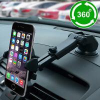 多功能车载汽车手机支架汽车用导航仪吸盘式出风口车内车上仪表台通用SN0026