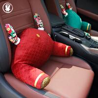 汽车腰靠垫靠背护腰车用抱枕腰部支撑办公室腰靠