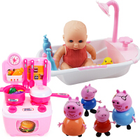 0-3岁-6儿童仿真过家家宝宝戏水玩具组合小浴盆澡盆 婴儿洗澡娃娃 超大浴缸洗澡盆娃娃可喷水粉白 +厨具 小猪