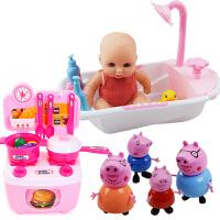 0-3�q-6�和�仿真�^家家�����蛩�玩具�M合小浴盆澡盆 ��合丛柰尥� 超大浴缸洗澡盆娃娃可��水粉白 +�N具 小�i