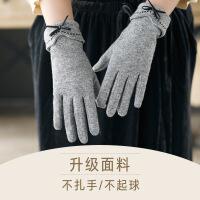 羊毛手套女士秋冬天加绒加厚保暖羊绒薄款开车手套五指分指可触屏 均码