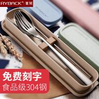 304不锈钢筷子套装三件套学生旅行套装盒便携式餐具勺子叉子