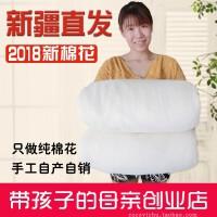 20181224135022451新疆棉被棉花被芯�棉花被子冬被全棉手工棉絮床�|棉胎�|被褥子厚