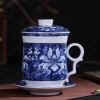 景德镇茶杯陶瓷过滤杯带盖家用办公室杯子水杯青花瓷会议杯茶具4676