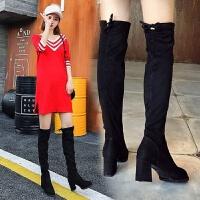 过膝长靴女高跟性感弹力靴2018新款秋冬尖头粗跟长筒高筒靴子 黑色