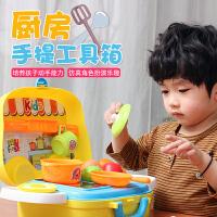 儿童医生玩具套装厨房玩具套装仿真过家家医药箱男女孩玩具工具箱 厨房套装 -黄色