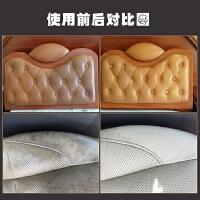 皮革皮具真皮皮床沙发汽车座椅护理保养液清洗剂清洁剂清洁去污膏