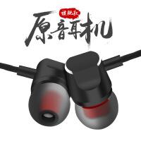 耳机线控带麦耳机线重低音运动游戏音乐入耳式金属外壳全民k歌调节耳麦苹果oppo华为小米vivo