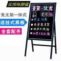 ?LED电子荧光板 手写广告展示牌银光夜光闪光发光写字屏立式小黑板 图片色