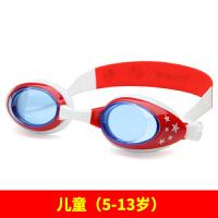 儿童泳镜女童男童婴幼儿游泳眼镜套装泳帽 潜水镜