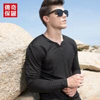 传奇保罗冰丝长袖T恤男 2018秋季新款纯色门筒领时尚弹力休闲上衣619751