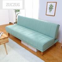 ZUCZUG懒人沙发 小户型客厅单双人可折叠多功能组合沙发床