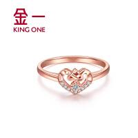 金一钻石戒指18K金钻戒女款群镶时尚简约结婚戒指 需定制