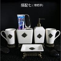 家居生活用品一体式裂纹陶瓷卫浴五件套洗手间牙刷杯漱口杯刷牙杯洗漱套装