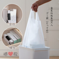 日本霜山背心式垃圾袋厨房厕所一次性手提式加厚垃圾桶塑料袋30只