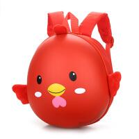 儿童书包幼儿园男女童宝宝小鸡蛋壳背包1-3岁5婴儿可爱女孩双肩包