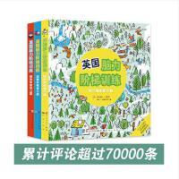 英国脑力阶梯训练(全3册)益智读物3-4-5-6岁低幼启蒙图书籍 让儿童左右全脑开发阶梯训练的书 300多个全新脑力游