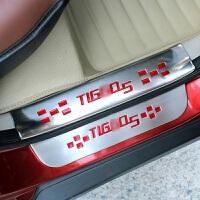 奇瑞门槛条改装专用迎宾踏板不锈钢车身装饰件 红字外置+ 瑞虎5