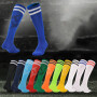 足球袜长筒男 成人儿童同款足球袜 加厚毛巾底 运动袜子足球长袜