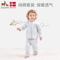 欧孕宝宝秋衣秋裤套装婴幼儿衣服儿童男女内衣套装纯棉外穿