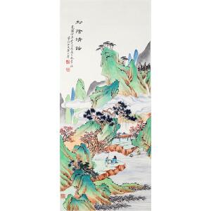 T296  黄山寿 《山水人物》(北京文物公司旧藏)