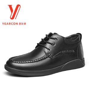 意尔康男鞋高帮男士休闲皮鞋保暖爸爸鞋柔软男士皮鞋男鞋