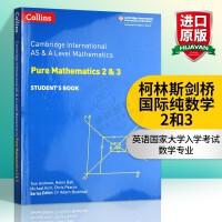 柯林斯剑桥国际纯数学2和3 学生用书 英文原版 Collins AS and A Level Pure Mathemat