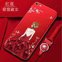 苹果5手机壳iphone5s钻ipone5se磨砂A1723挂绳ipone爱疯5se镶钻ipone爱