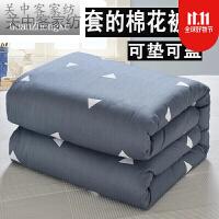 棉絮被垫被学生被子床垫褥子被芯单人春秋冬被大学生宿舍被子(需要被套请拍带被套规格) 1.2x2.0带被套 花色随机
