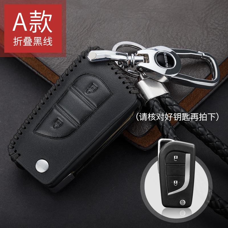丰田卡罗拉凯美瑞皇冠雷凌锐志汉兰达RAV4真皮汽车钥匙包钥匙套壳SN7491 A 款- 黑线 【折叠2键】