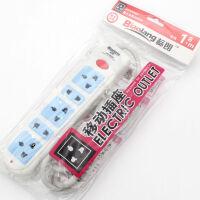 晨光 单排/双排三组合5孔8孔双USB接口总控电源插座 8位1.8米插排插线板 拖线板