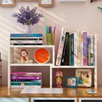 办公室收纳架 创意桌面简易伸缩组合书架儿童学生寝室宿舍书柜现代简约办公室桌面置物架整理架