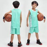 少儿篮球衣运动紧身衣套装儿童篮球服套装打底衫运动内衬男速干