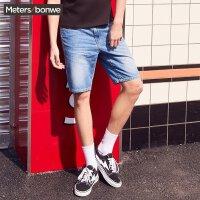 【1件2.5折叠券约:32.5,6月5日仅此一天】美特斯邦威牛仔短裤男夏装新款基础休闲舒适抽绳牛仔五分裤8