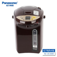 松下(Panasonic) NC-DC3000 电热水瓶家用气压出水保温水壶