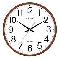 艾欧唯 钟表挂钟客厅现代简约大气家用石英钟创意静音圆形电子表时钟挂表 木纹 标准款