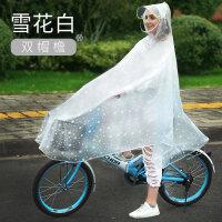 雨衣自行车单人男女韩国时尚电动车骑行透明学生单车雨批xx X