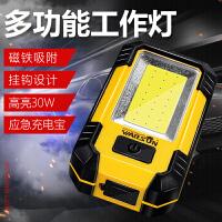 带磁铁led工作灯汽修维修手电筒多功能强光可充电超亮应急照明灯