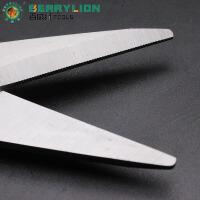 航空剪 不锈钢薄铁皮剪 铁剪 集成吊顶剪刀龙骨剪工业剪刀
