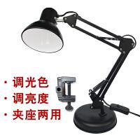 LED美式长臂护眼台灯 学生护眼 学习工作卧室台灯 折叠台灯包邮