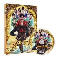 原装正版 功夫瑜伽(DVD9)电影碟片 成龙动作片 张艺兴 光盘 高清
