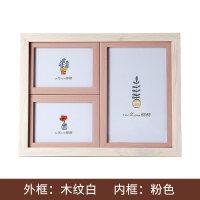 家居生活用品韩版创意婚纱照宝宝相框摆台影楼像框挂墙5寸6寸照片组合