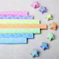 夜光星星折纸 diy手工折纸幸运星纸手工折纸10色