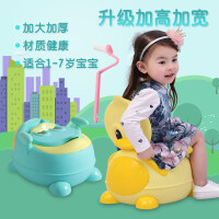 儿童坐便器宝宝座便器婴儿小孩小马桶 婴幼儿便盆送刷