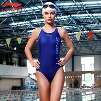 李宁泳衣 连体三角泳衣 成人时尚修身舒适游泳衣聚拢保守泳衣