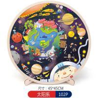 ?拼图儿童拼板宝宝早教木质玩具男女孩世界地图拼图1-3-6岁?