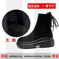 杨幂同款鞋中筒靴复古松糕厚底马丁靴英伦风秋冬季加绒机车短靴女SN7132
